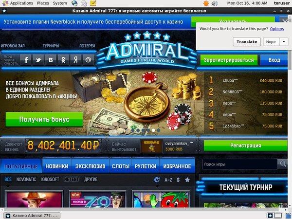 Admiral 777 Bonuscode