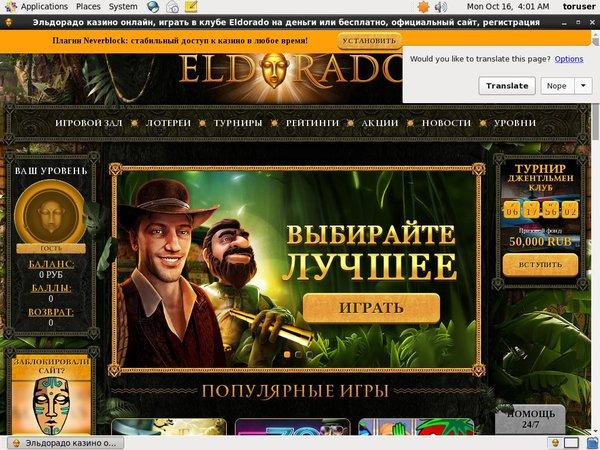 Eldoradoclub24 Refer A Friend Bonus