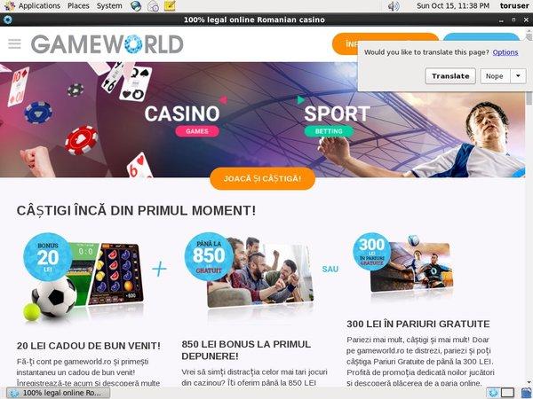 Gameworld Metro Play